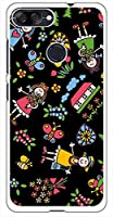 sslink ZenFone Max Plus M1 ZB570TL ハードケース ca984-3 ガール ファンシー スマホ ケース スマートフォン カバー カスタム ジャケット ASUS
