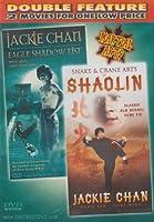 Snake & Crane Arts of Shaolin / Eagle Shadow Fist [Slim Case]