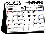 2017年 シンプル卓上カレンダー B6ヨコ ([カレンダー])