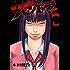 東京闇虫 -2nd scenario-パンドラ 5 (ジェッツコミックス)