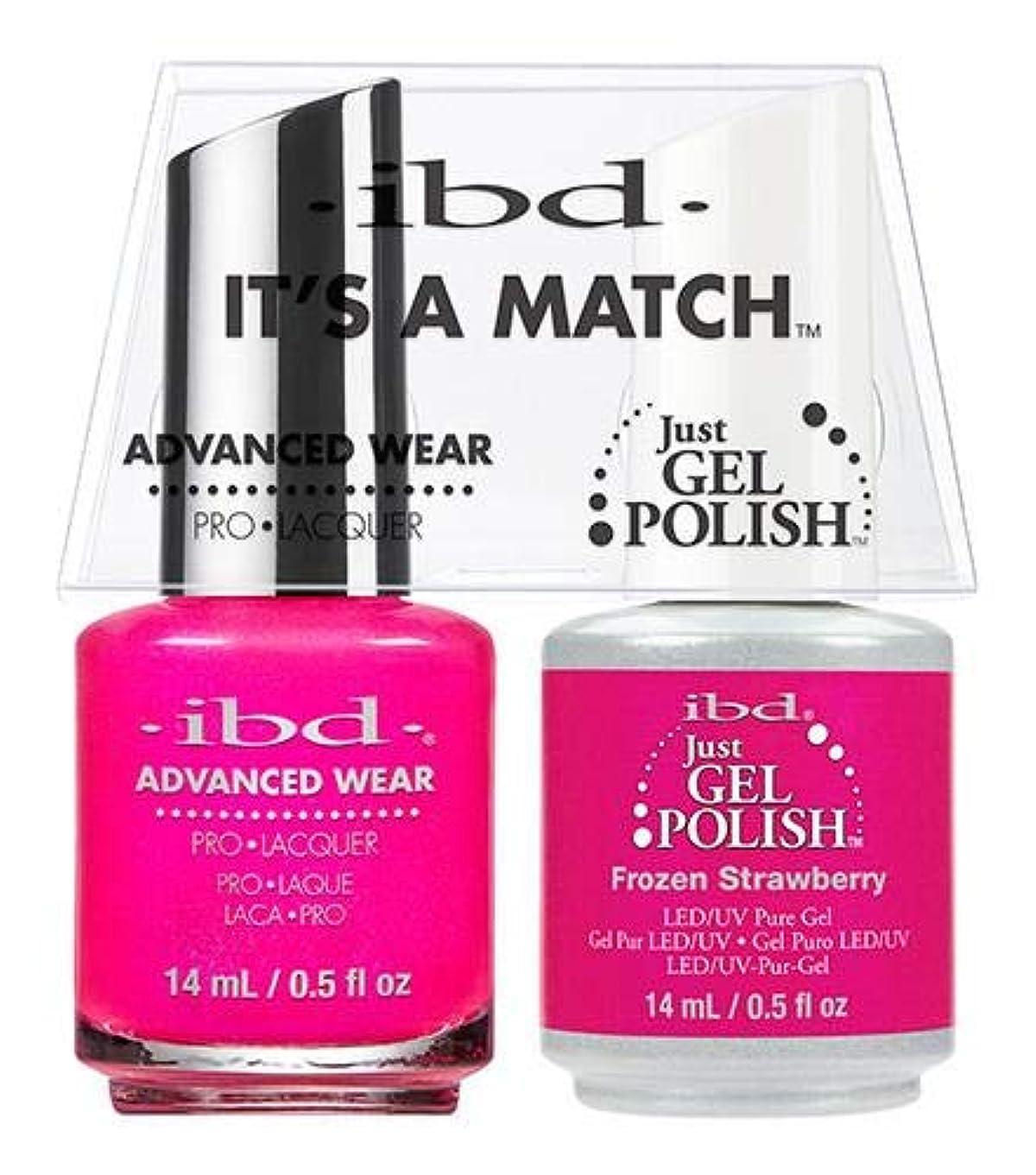 効率噴水前置詞IBD Advanced Wear -