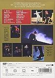 夜会1990 [DVD] 画像