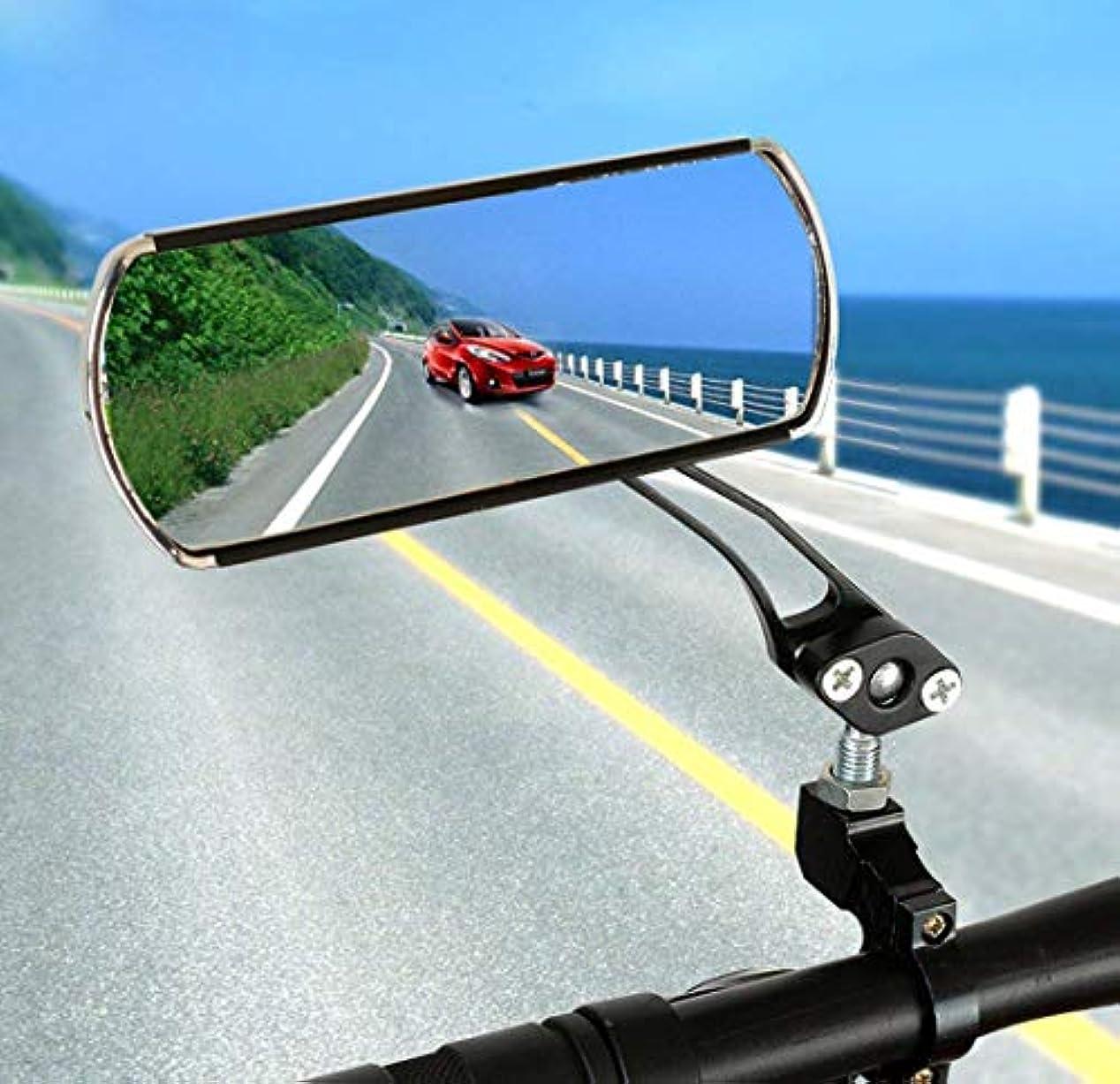 真夜中やろう陽気なYiteng 360度回転可能 セーフテスポーツ車用 バックミラー 自転車ミラー スタイリッシュミラー 自転車アクセサリー 反射鏡 平面鏡 広視野角 簡単取付 安全 耐久性 はっきり マウンテンバイク