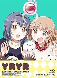 【Amazon.co.jp限定】ゆるゆり さん☆ハイ! 第4巻(全巻購入特典:「オリジナルB2タペストリー」引換シリアルコード付) [Blu-ray]