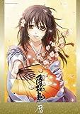 薄桜鬼カレンダー2012・壁掛け型 ([カレンダー])