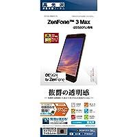 ラスタバナナ ZenFone3 Max ZC520TL フィルム 高光沢 ゼンフォン3 マックス 液晶保護フィルム P784520T