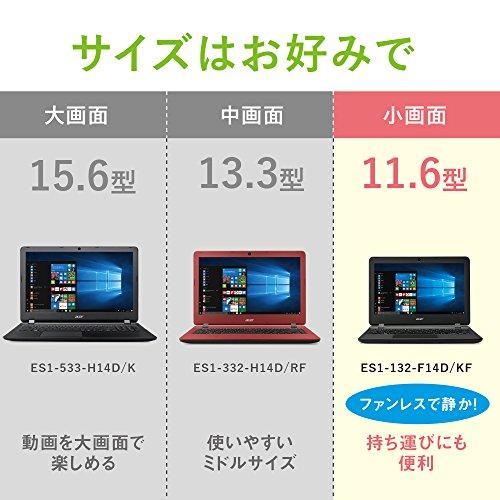 Acer ノートパソコン AspireES11 ES1-132-F14D/KF(ブラック) Windows10/Celeron/11.6インチ/4GB/500GB/Microsoft Office搭載