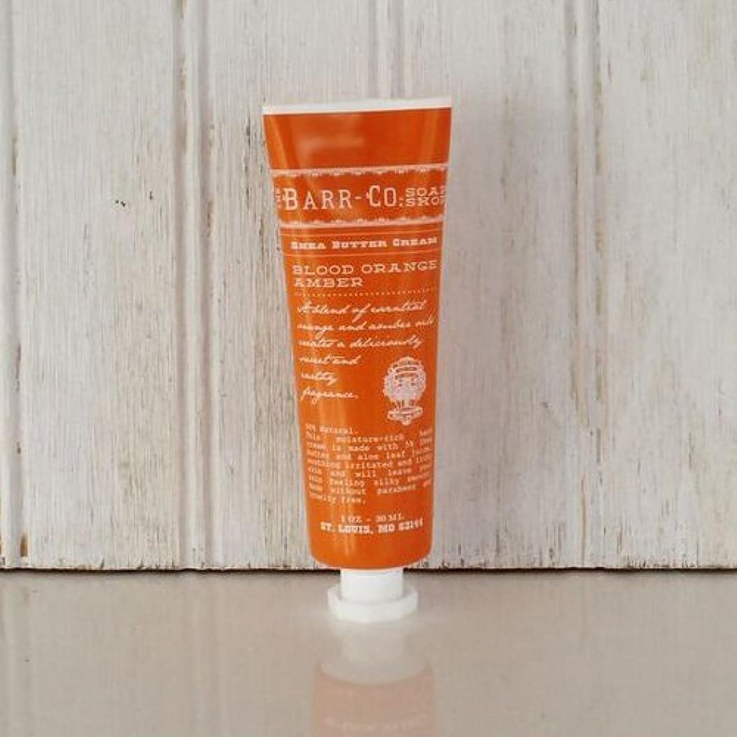 目的説得力のあるコジオスコBARR-CO.(バーコー) ミニハンドクリーム オレンジアンバー