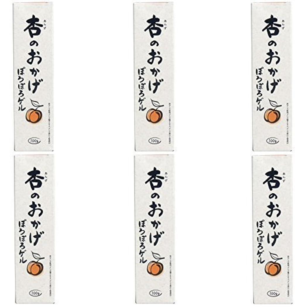 倍率一過性おとこ【まとめ買い】杏のおかげ ぽろぽろゲル 100g【×6個】