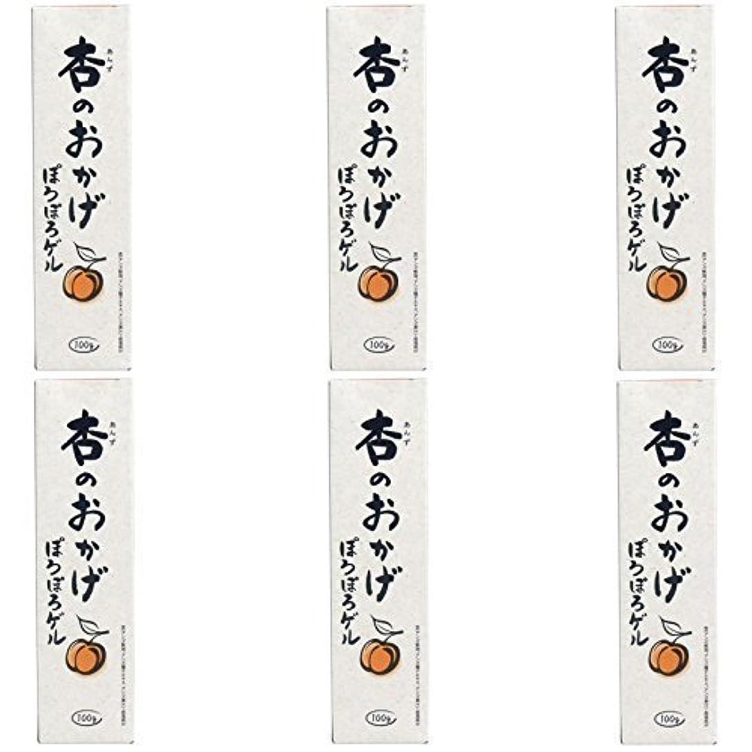 サポート白内障到着する【まとめ買い】杏のおかげ ぽろぽろゲル 100g【×6個】