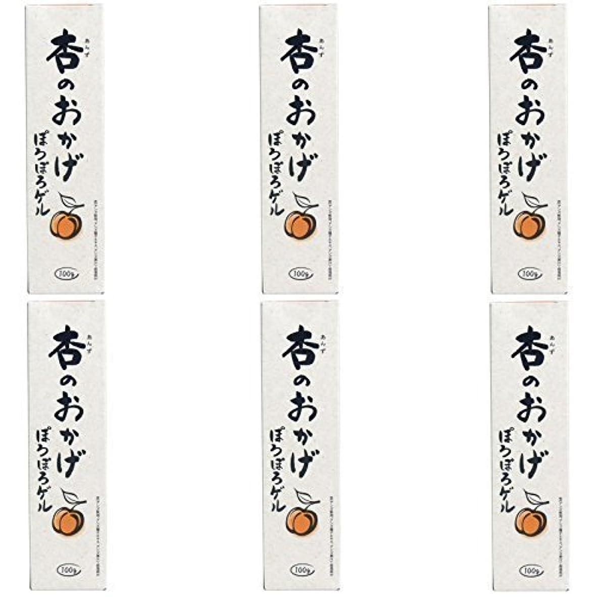 怠な愚かな不快【まとめ買い】杏のおかげ ぽろぽろゲル 100g【×6個】
