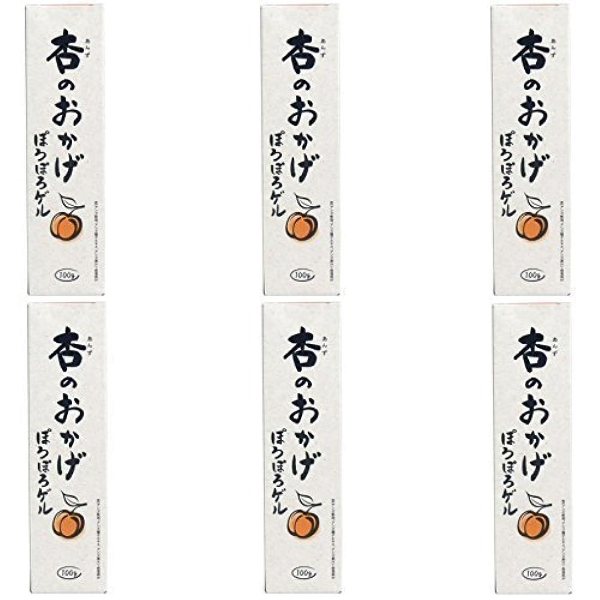 ケーキストライク部門【まとめ買い】杏のおかげ ぽろぽろゲル 100g【×6個】