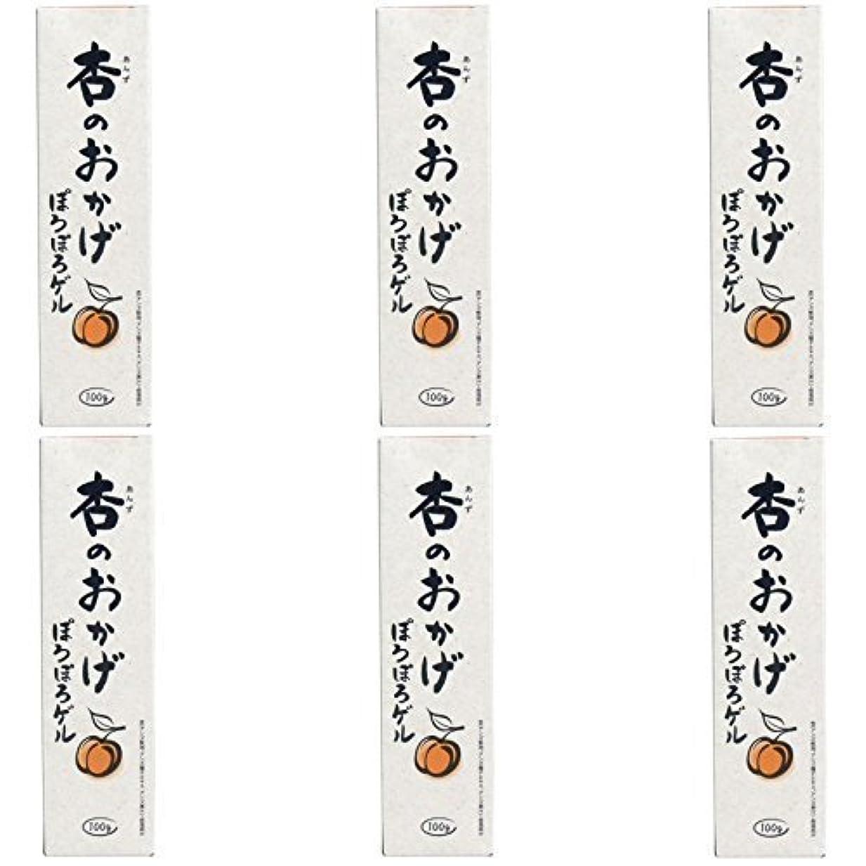 不信中断折【まとめ買い】杏のおかげ ぽろぽろゲル 100g【×6個】