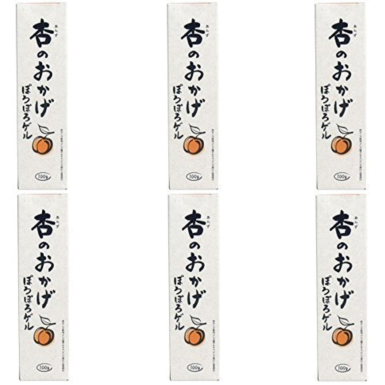 ひそかに太陽ヤング【まとめ買い】杏のおかげ ぽろぽろゲル 100g【×6個】