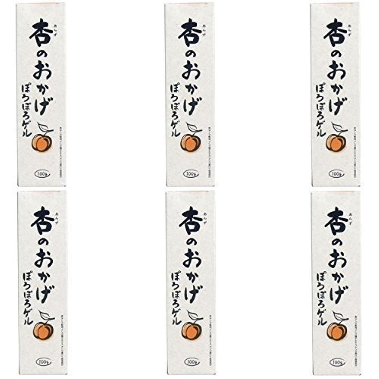 ソビエト方法城【まとめ買い】杏のおかげ ぽろぽろゲル 100g【×6個】