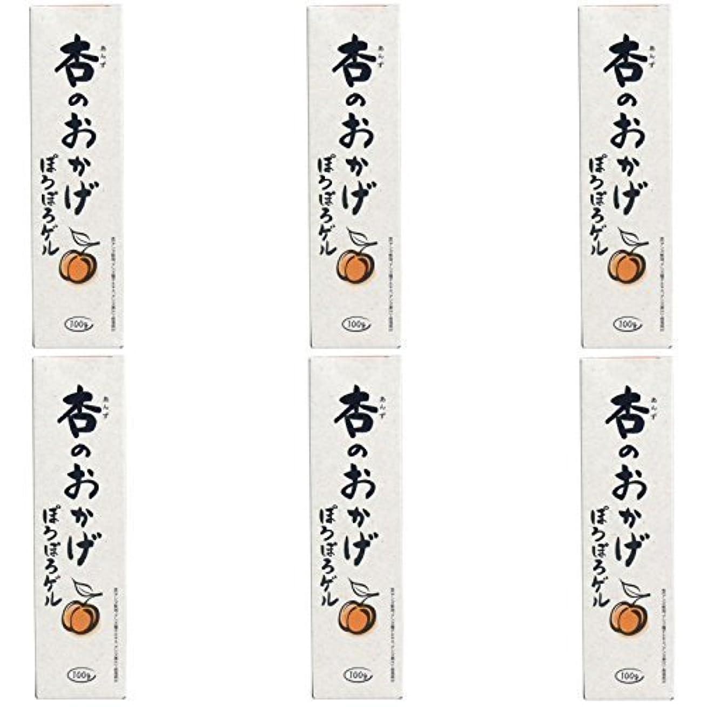 あごひげ白いまばたき【まとめ買い】杏のおかげ ぽろぽろゲル 100g【×6個】