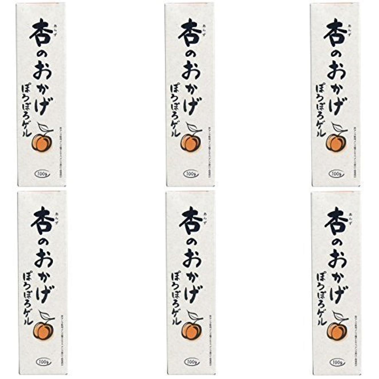 熟読コジオスコそれる【まとめ買い】杏のおかげ ぽろぽろゲル 100g【×6個】