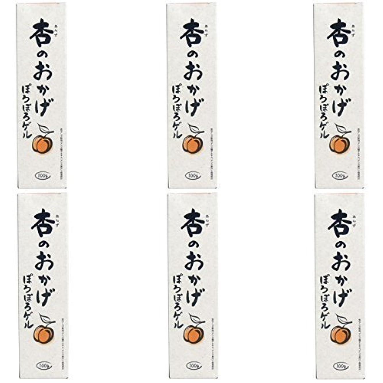 塗抹ヘア露出度の高い【まとめ買い】杏のおかげ ぽろぽろゲル 100g【×6個】