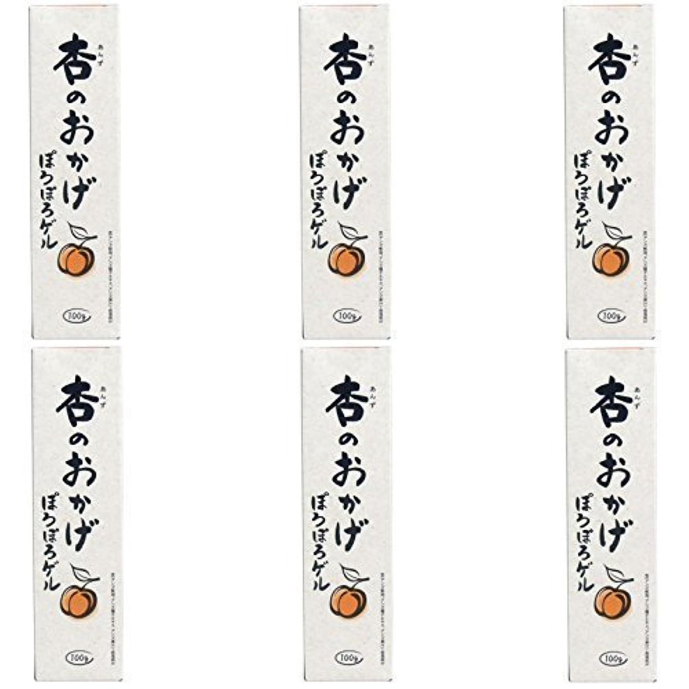 超える九時四十五分超高層ビル【まとめ買い】杏のおかげ ぽろぽろゲル 100g【×6個】