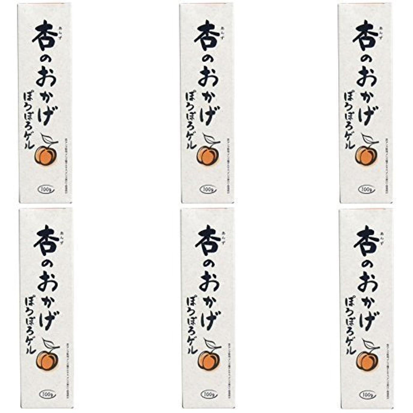 差情熱テセウス【まとめ買い】杏のおかげ ぽろぽろゲル 100g【×6個】