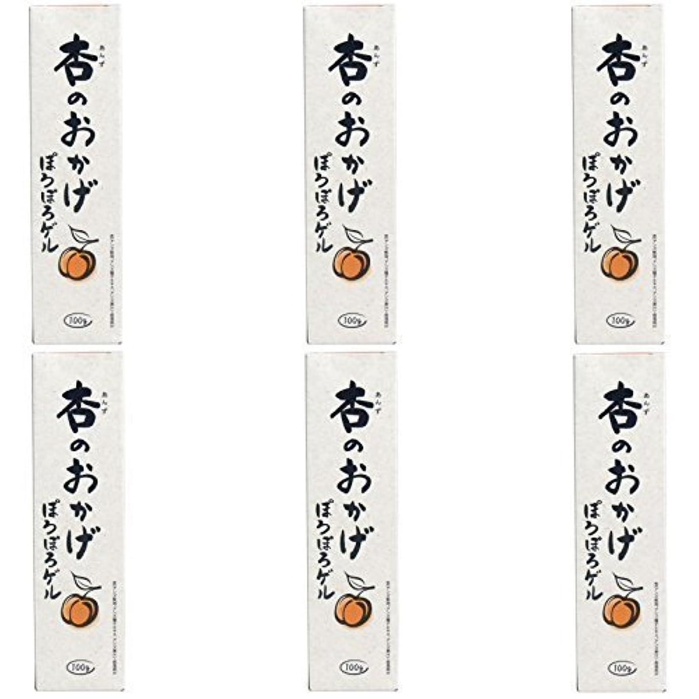 めんどりアレルギー性干渉する【まとめ買い】杏のおかげ ぽろぽろゲル 100g【×6個】