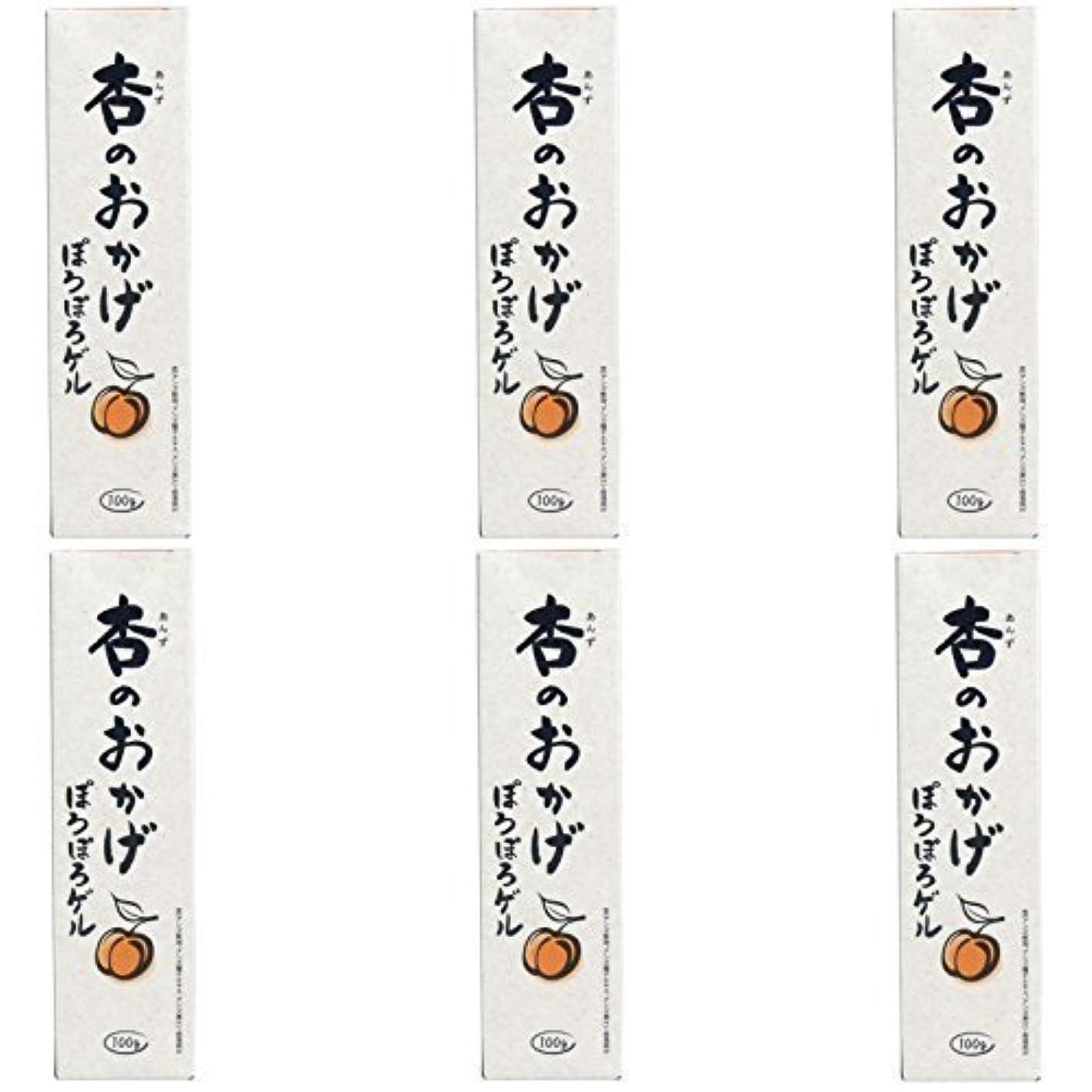 署名リル公使館【まとめ買い】杏のおかげ ぽろぽろゲル 100g【×6個】