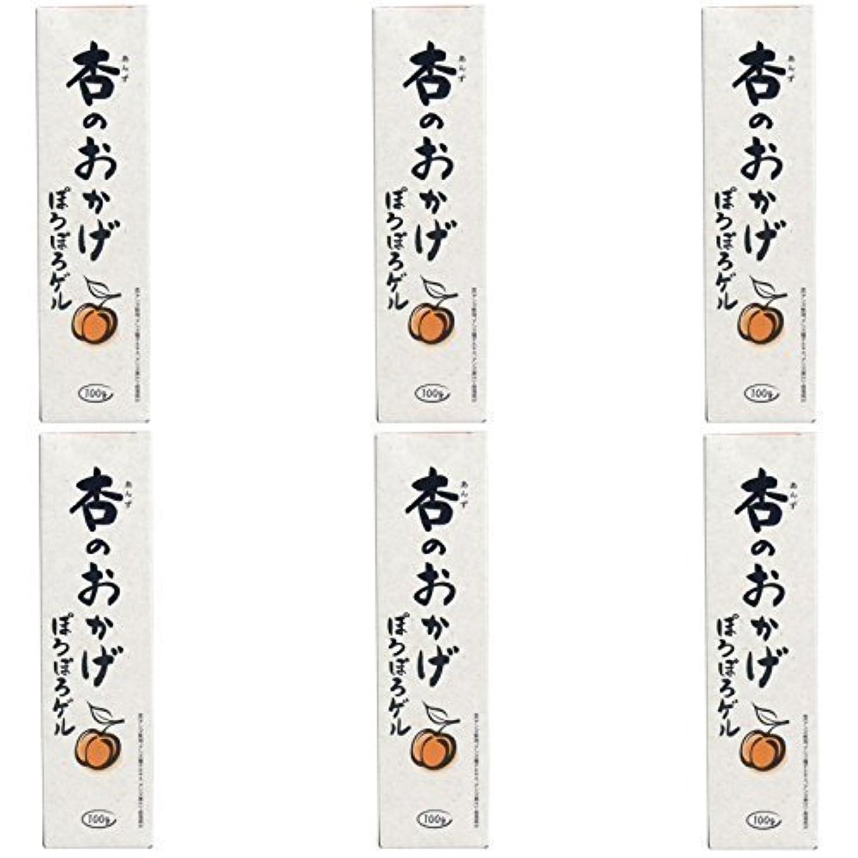 【まとめ買い】杏のおかげ ぽろぽろゲル 100g【×6個】