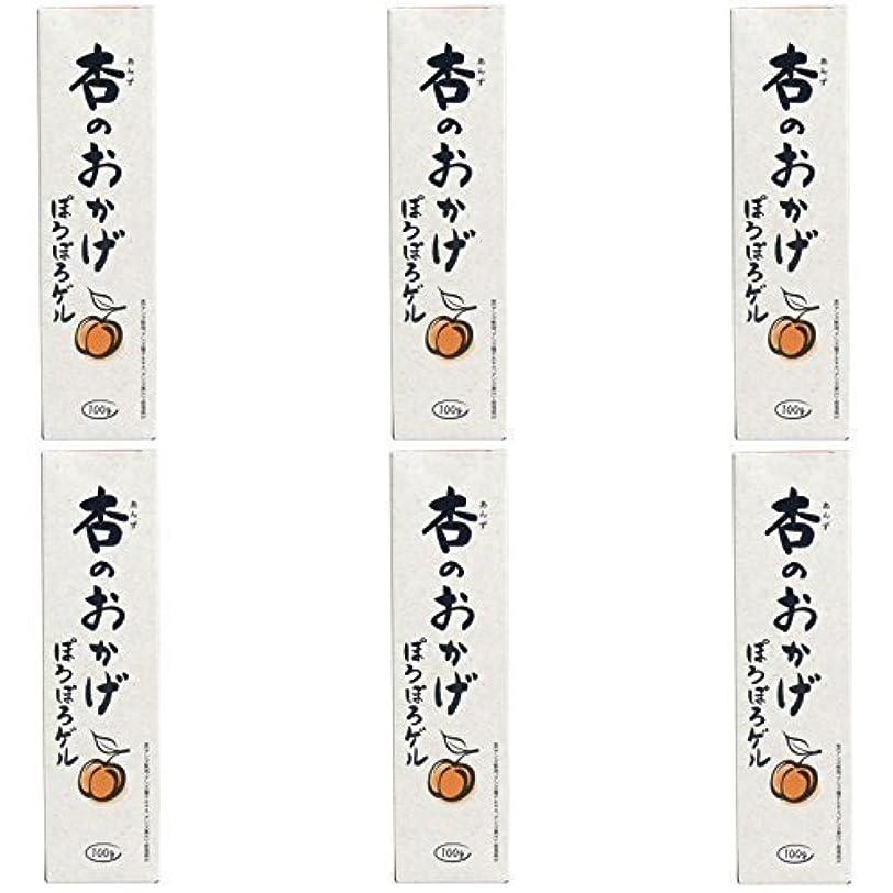 所得異邦人あえぎ【まとめ買い】杏のおかげ ぽろぽろゲル 100g【×6個】