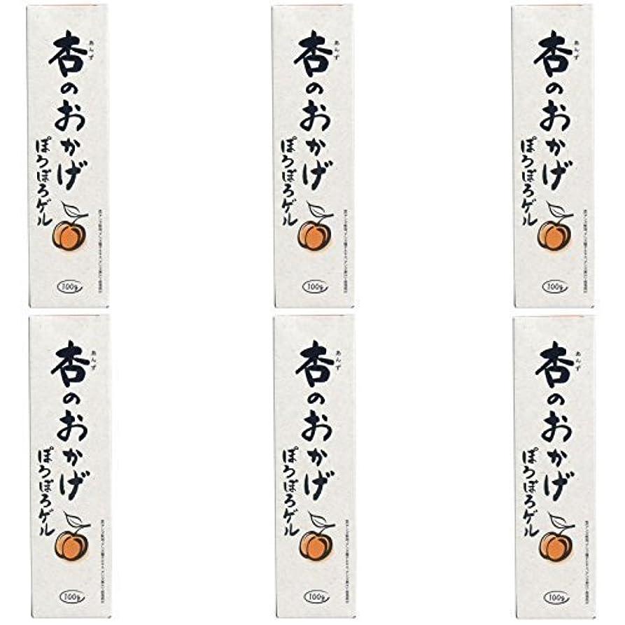 団結するステレオ葉巻【まとめ買い】杏のおかげ ぽろぽろゲル 100g【×6個】