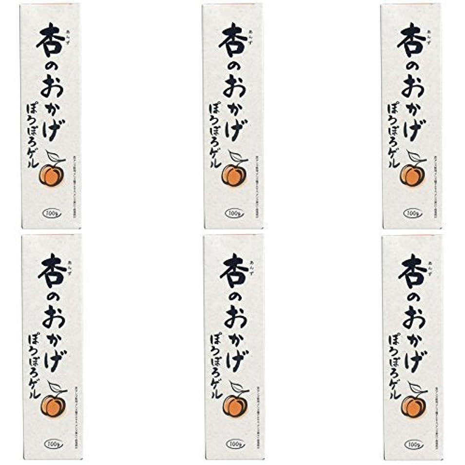 耐えるボス変色する【まとめ買い】杏のおかげ ぽろぽろゲル 100g【×6個】