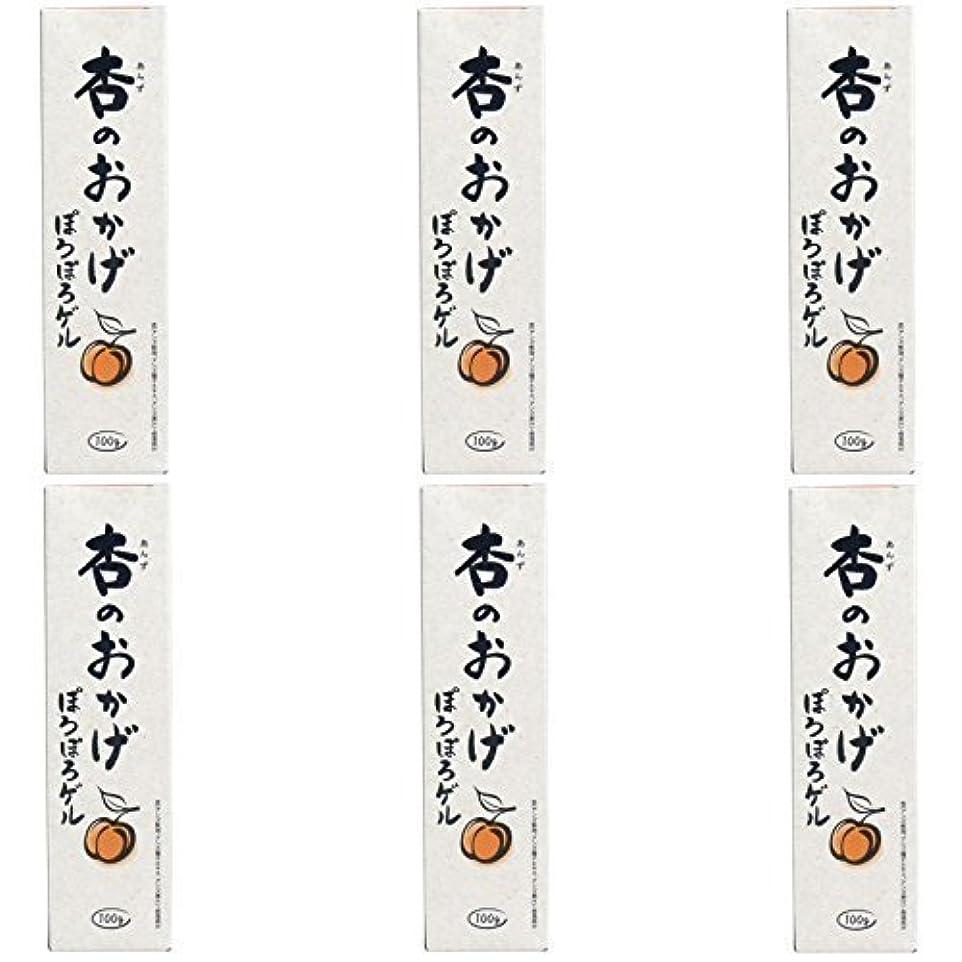 以内に役立つ何でも【まとめ買い】杏のおかげ ぽろぽろゲル 100g【×6個】