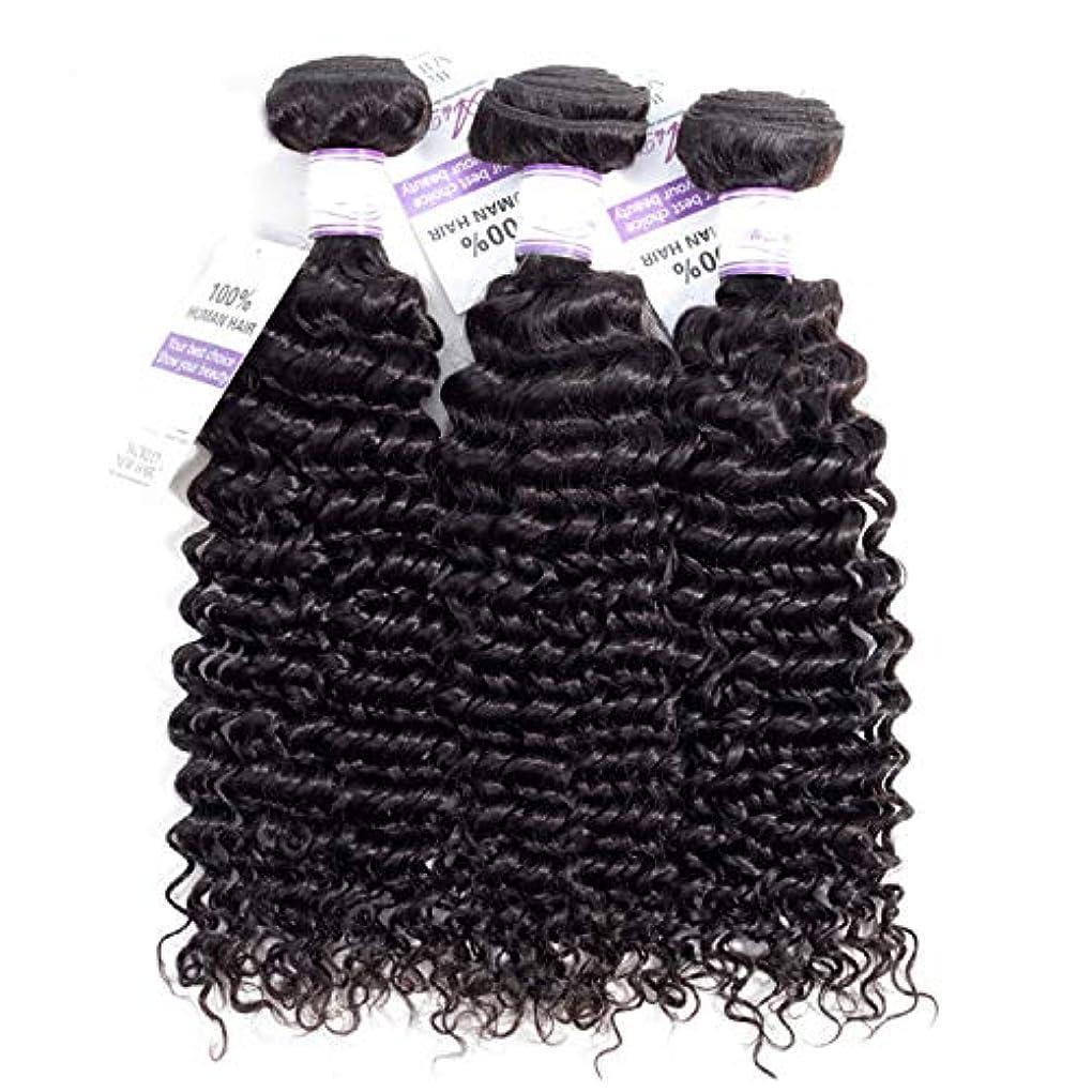 牛肉チャペル仕えるブラジルのディープウェーブヘア織りバンドル100%人毛製織ナチュラルカラー非レミー髪は3個購入することができます (Stretched Length : 16 16 16 inches)