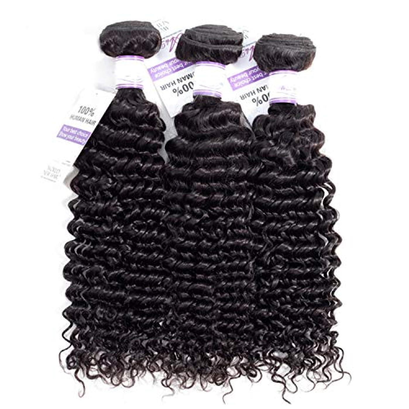 哺乳類ズボンショートカットブラジルのディープウェーブヘア織りバンドル100%人毛製織ナチュラルカラー非レミー髪は3個購入することができます (Stretched Length : 16 16 16 inches)