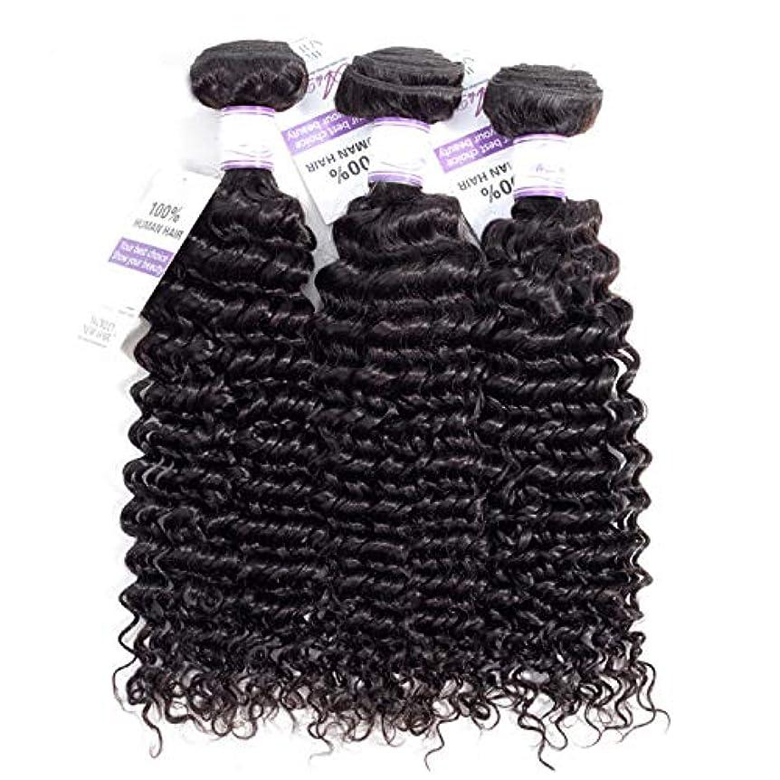 改修マトロンマークかつら ブラジルのディープウェーブヘア織りバンドル100%人毛製織ナチュラルカラー非レミー髪は3個購入することができます (Stretched Length : 18 20 22 inches)