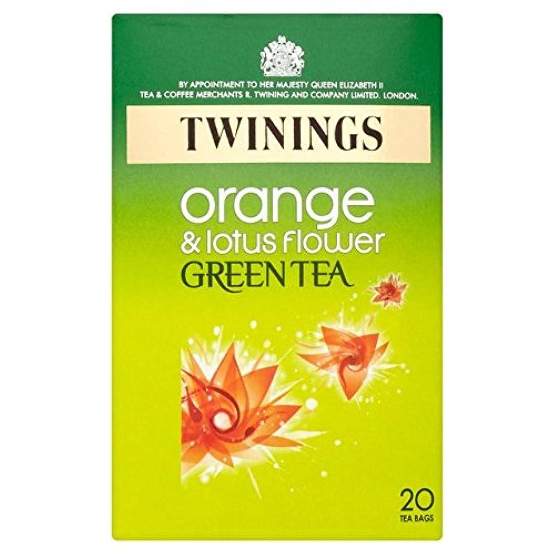一回誇りに思う変位1パックオレンジ&蓮緑茶20トワイニング - Twinings Orange & Lotus Green Tea 20 per pack [並行輸入品]