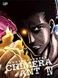 HUNTER×HUNTER ハンターハンター キメラアント編 DVD-BOX Vol.4[DVD]