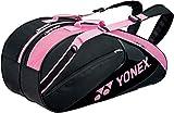 ヨネックス(YONEX) テニス バドミントン ラケットバッグ6 (リュック付) テニスラケット6本用 BAG1732R ペールピンク