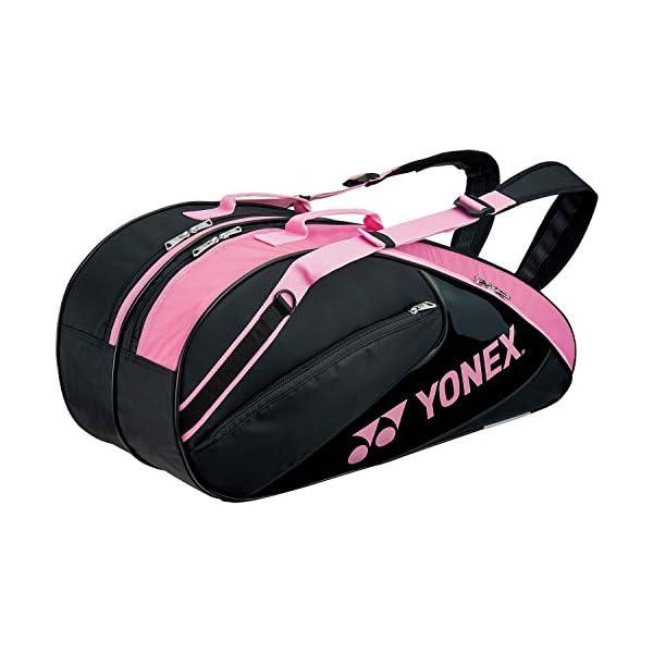 ヨネックス(YONEX) テニス ラケットバッ...の紹介画像8