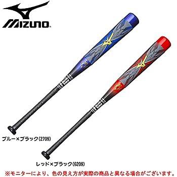 ミズノ(MIZUNO) 少年軟式用 ビヨンドマックス オーバル(80cm) FRP製 1CJBY12280 6209 レッド/ブラック 80cm/平均560g