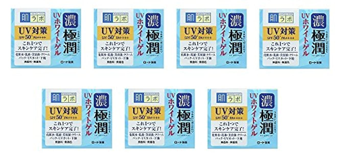 脚促進するアブセイ【まとめ買い】肌ラボ 極潤 UVホワイトゲル (SPF50+ PA++++) 90g×7個