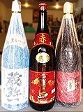 【宅】芋焼酎 赤霧島 1800ml  2680円を1本 と 蔵弥一 と 銀滴百六十石のセット