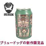 ブリュードッグ セルフ アセンブリィ ポープ ポーター 330ml缶