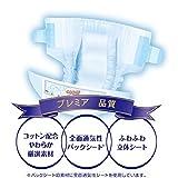グーン テープ プレミアム L (9~14kg) 152枚(38枚×4) 天使の産着 【ケース販売】