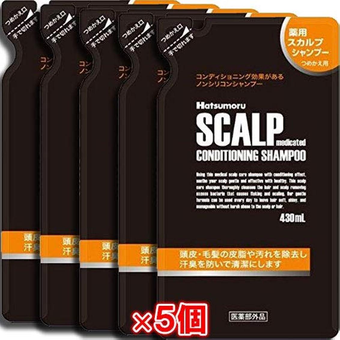 分配します安息直接【5個セット】ハツモール 薬用スカルプシャンプー 詰替用 430mL