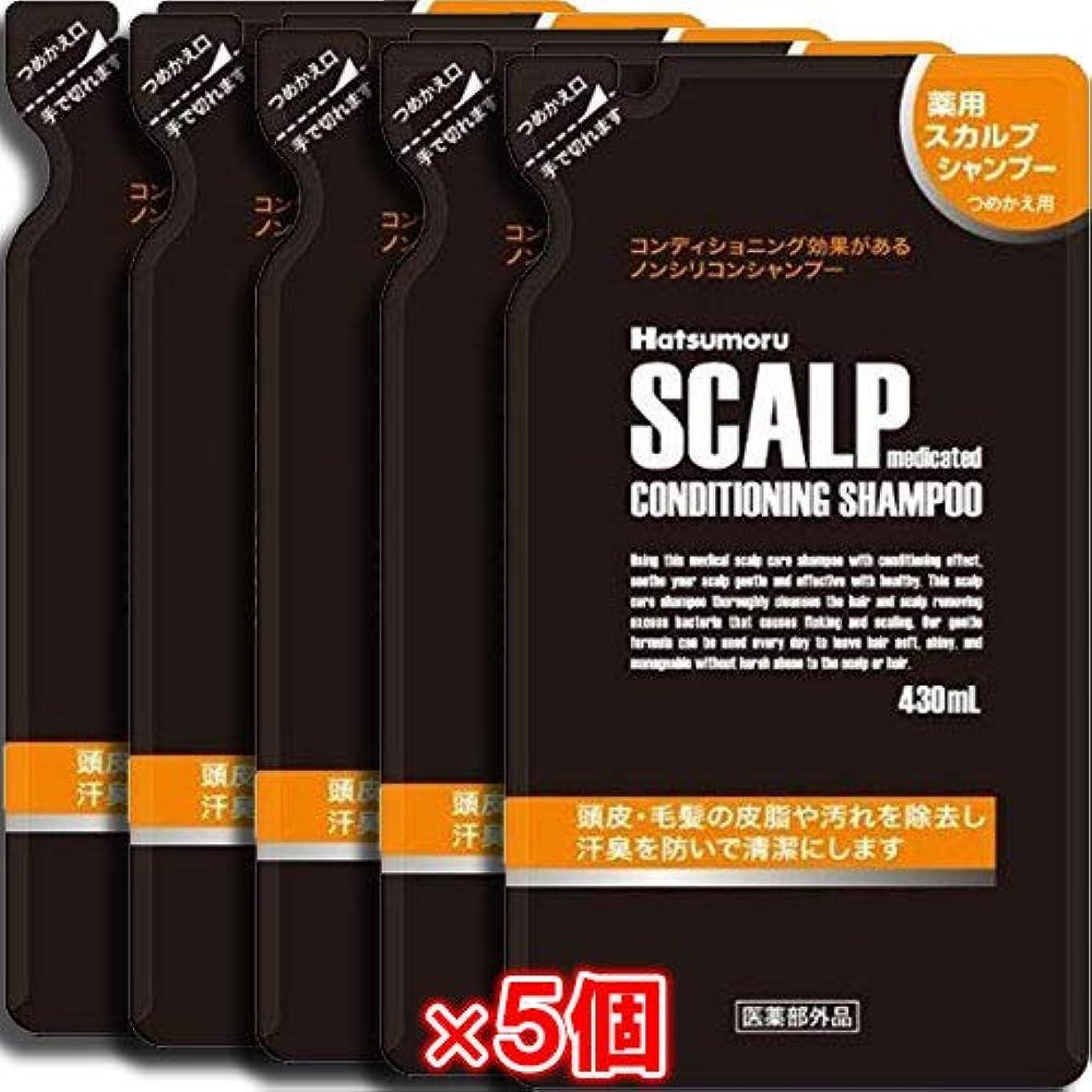 アミューズメント順応性ぜいたく【5個セット】ハツモール 薬用スカルプシャンプー 詰替用 430mL
