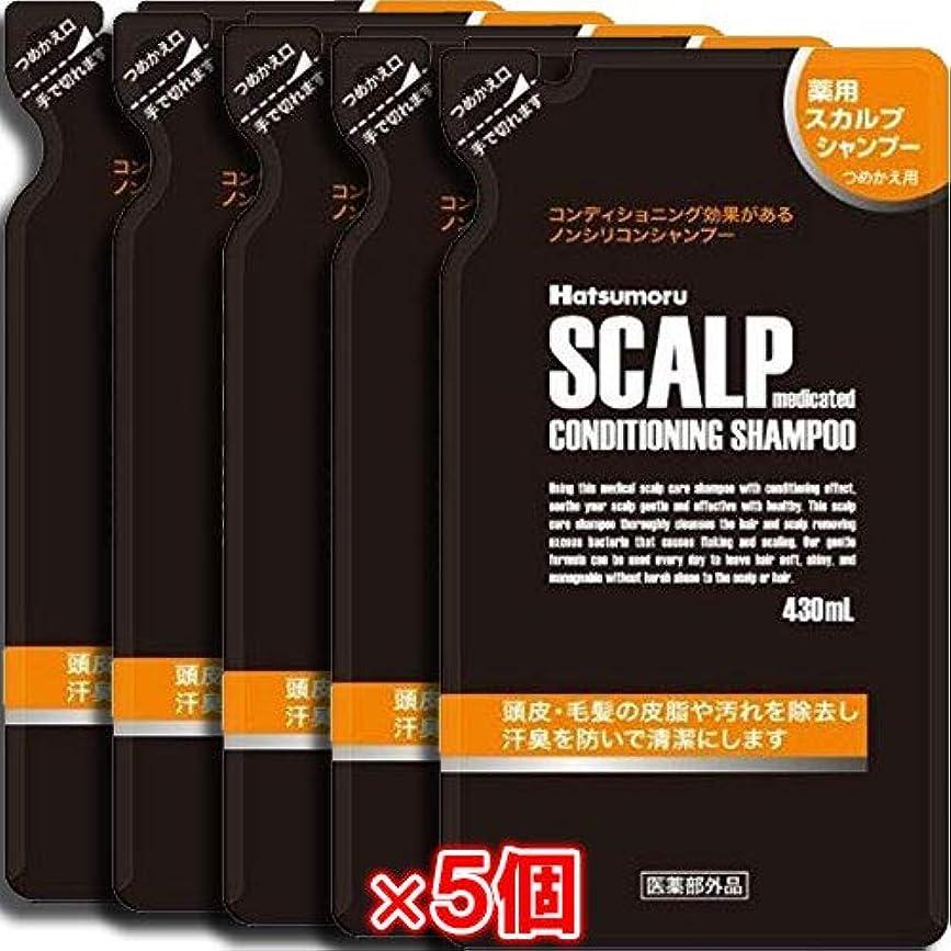 ルーチン余裕がある高度【5個セット】ハツモール 薬用スカルプシャンプー 詰替用 430mL