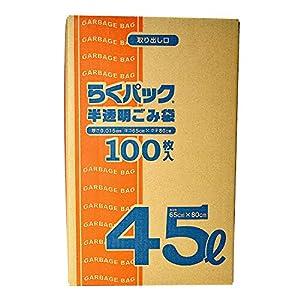 日本技研工業 レジ袋 半透明 45L,厚み0.015mm PS-40B 100枚入 10個セット