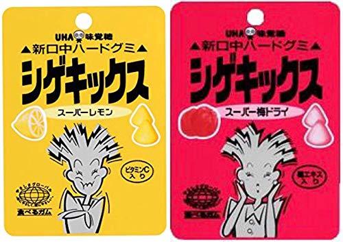 【味覚糖 復刻版 シゲキックス セット】スーパーレモン味 10袋 スーパー梅ドライ味 10袋(限定シゲキックスゼロッシュ1袋付)【計21袋】