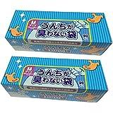 【2個セット】驚異の防臭袋 BOS (ボス) うんちが臭わない袋 ペット用 うんち 処理袋【袋カラー:ブルー】 (Mサイズ 90枚入)