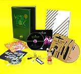 森BOX(DVD付) 画像